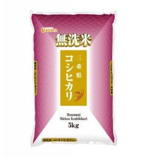無洗米 三重県産こしひかり 5kg