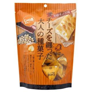 じゃり豆(濃厚チーズ)