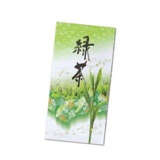 お茶用ギフトBOX(1本)