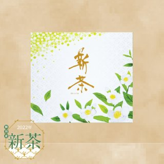 新茶ギフト用BOX(2本〜3本用)