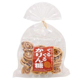 【新商品】くるくる かりん糖