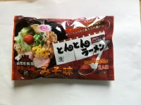 生麺 とんとんラーメン みそ味 4袋入