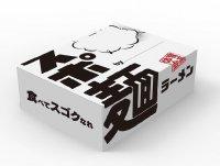 差し入れ専用スポ麺BOX