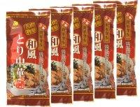 乾麺 和風とり中華(5袋入)