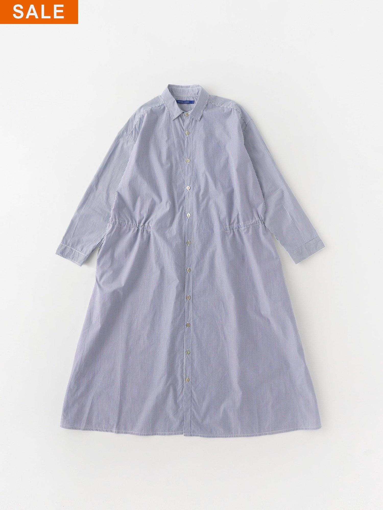 タイプライターコートドレス