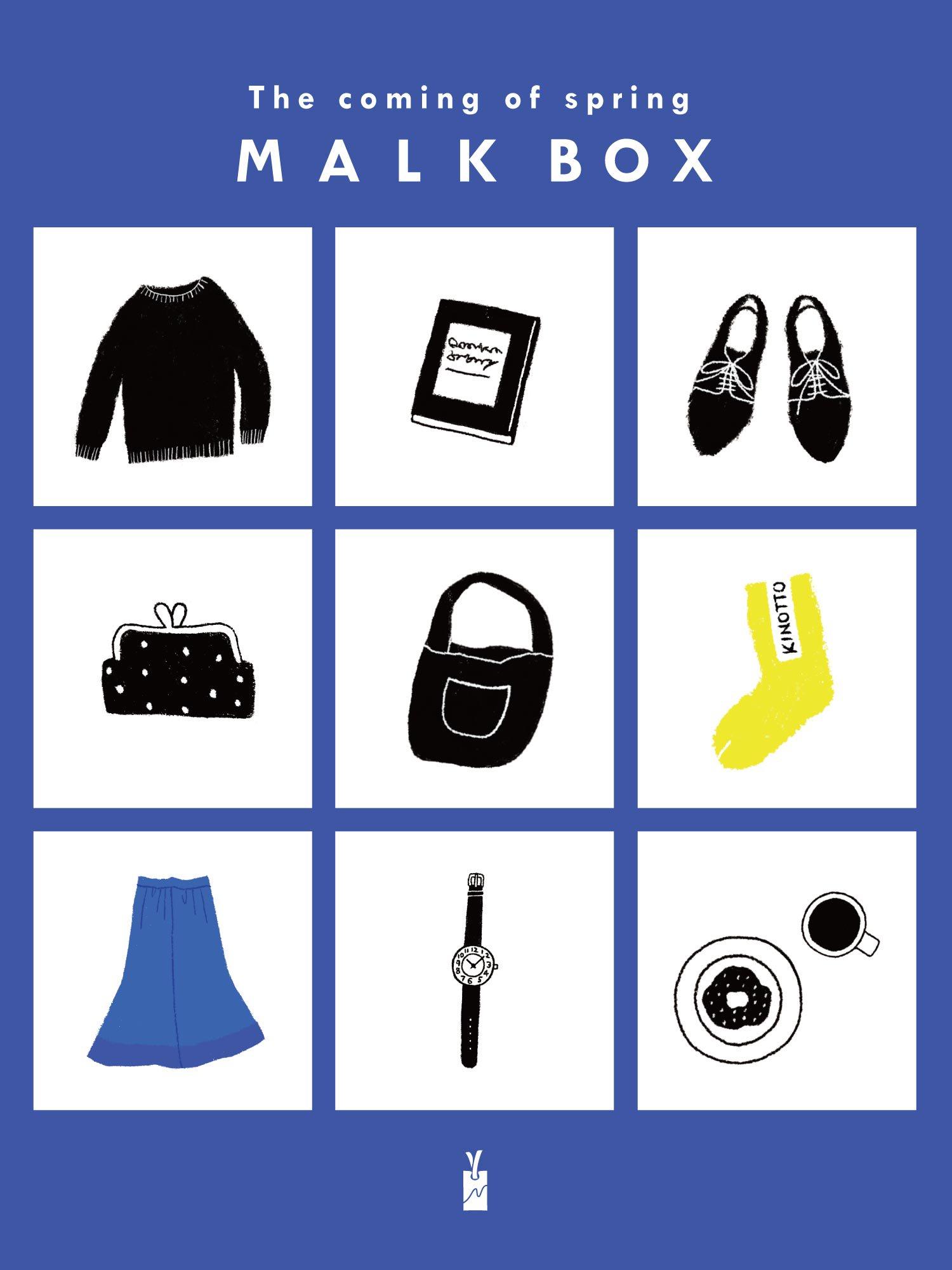 春を迎えるBOX.2