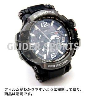 時計用 保護フィルム 39mm ガラスフィルム 腕時計 フィルム 傷防止 保護 保護シート GLD8088M39