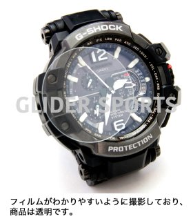 時計用 保護フィルム 42mm ガラスフィルム 腕時計 フィルム 傷防止 保護 保護シート GLD8118M42