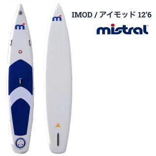 ミストラル SUP サップ IMOD アイモッド 12'6 ボード レースボード スタンドアップパドルサーフィン mistral スタンドアップパドルボード  送料無料 ABC4140