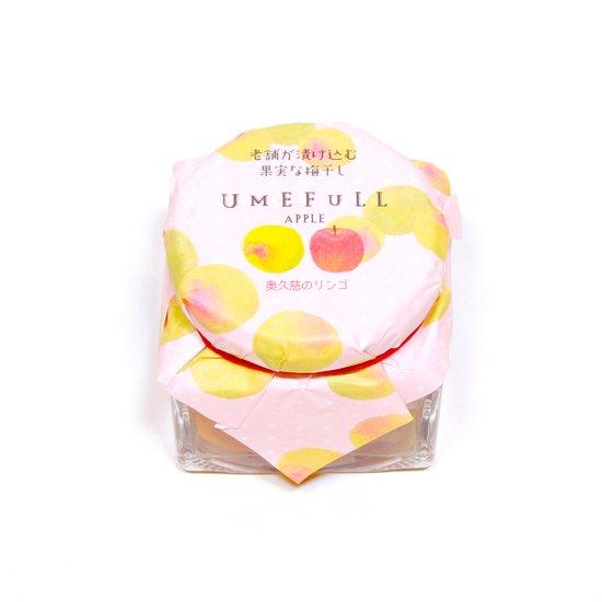 UMEFULL 奥久慈のリンゴ味