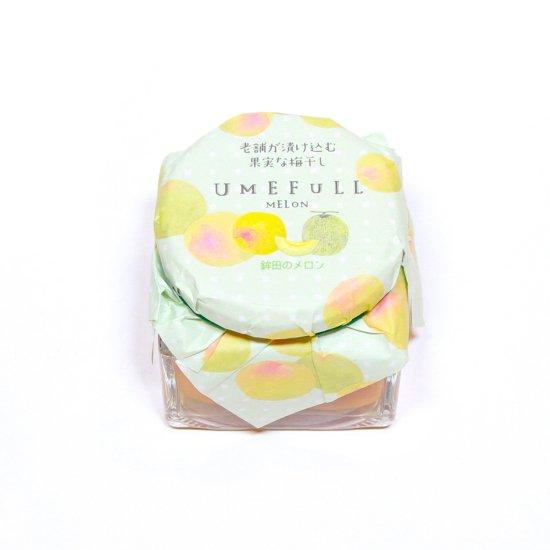 UMEFULL 鉾田のメロン味