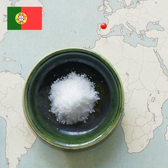 ポルトガルの完全天日塩