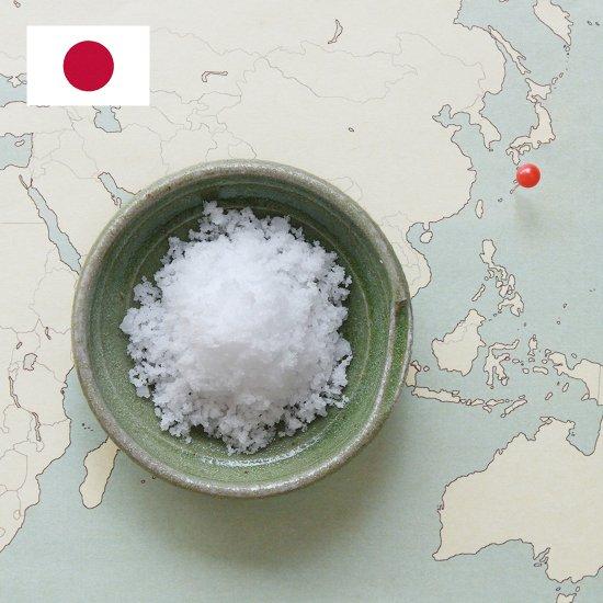 沖縄の平釜炊き塩