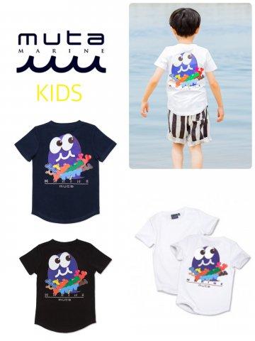 【muta MARINE KIDS】BACK SPOOKY Tシャツ(KIDS)【全3色】