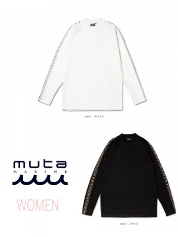 【muta MARINE】ハイテンションロングスリーブTシャツ(WOMEN)【全2色】