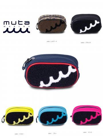 【muta MARINE】パイルWAVEポーチ【全6色】