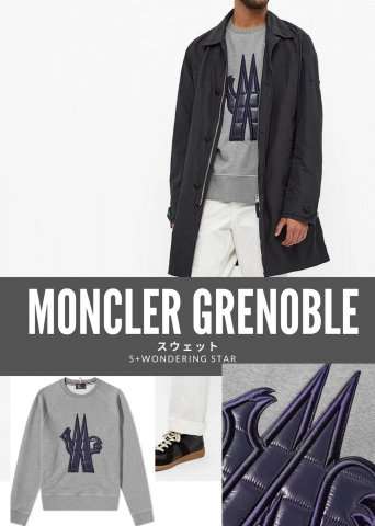 【MONCLER GRENOBLE】グルノーブル スウェット