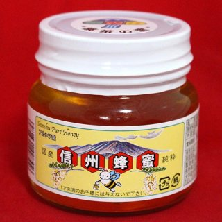 信州産 アカシア蜂蜜 300g