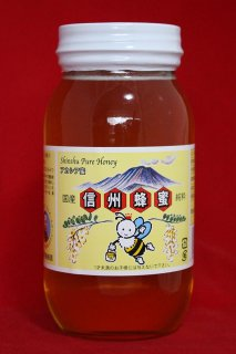 信州産 アカシア蜂蜜 1kg