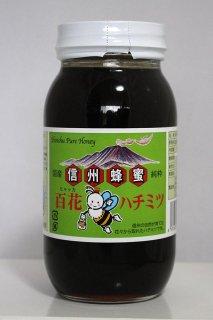 信州産 百花蜂蜜 1kg