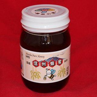 信州産 トチ蜂蜜 500g