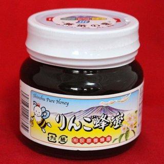 信州産 りんご蜂蜜 300g