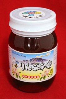 信州産 りんご蜂蜜 500g