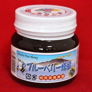 信州産 ブルーベリー蜂蜜 300g