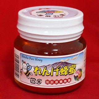 信州産 れんげ蜂蜜 300g