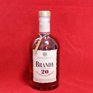 Brandy 20 Anni【ブランデー 20年】