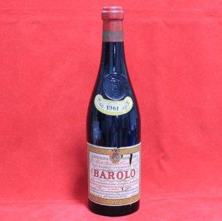 バローロ・リゼルヴァ・スペシャーレ・ダミラーノ1961
