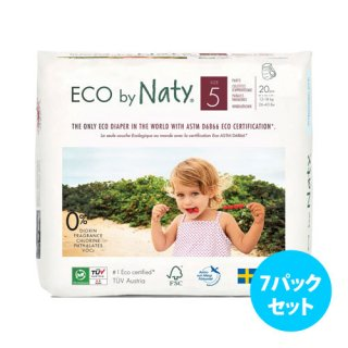 <img class='new_mark_img1' src='https://img.shop-pro.jp/img/new/icons5.gif' style='border:none;display:inline;margin:0px;padding:0px;width:auto;' />Naty by Nature Babycare 紙おむつパンツ<7パックセット>
