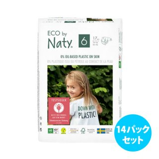 <img class='new_mark_img1' src='https://img.shop-pro.jp/img/new/icons30.gif' style='border:none;display:inline;margin:0px;padding:0px;width:auto;' />Naty by Nature Babycare 紙おむつ<14パックセット>