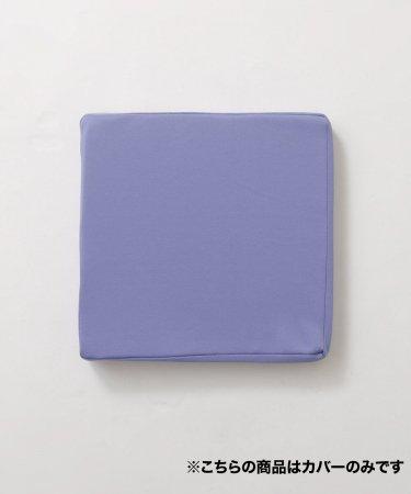 【カバーのみ】洗える低反発傾斜クッション(すべり止め付き)