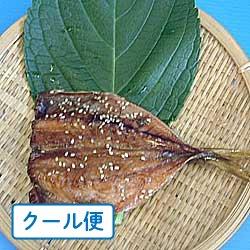 あじみりん(4枚1袋)