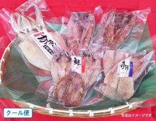 長崎平戸 「食品ロスをなくそう!」価格と味はgoodな干物