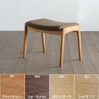 国産チェア ノース オットマン シキファニチア 無垢材オーダー家具