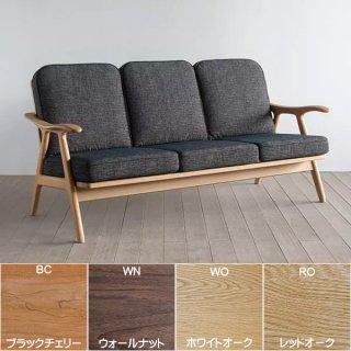 【開梱・設置無料】国産ソファ ノース ソファ シキファニチア 無垢材オーダー家具