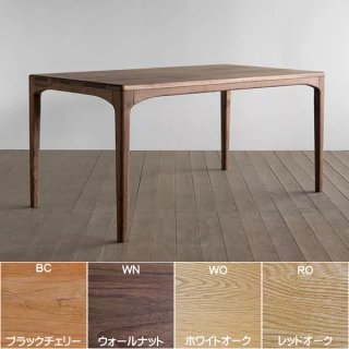 国産テーブル ノース ダイニングテーブル シキファニチア 無垢材オーダー家具【組立て設置無料】