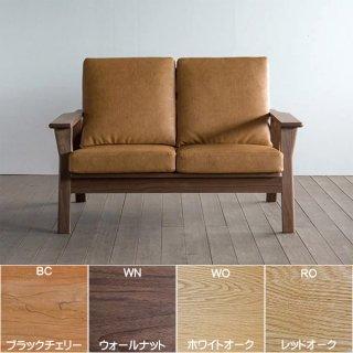 【開梱・設置無料】国産ソファ プレーン ソファ シキファニチア 無垢材オーダー家具
