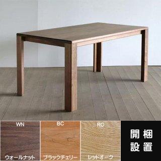 国産テーブル プレーン ダイニングテーブル シキファニチア 無垢材オーダー家具【組立て設置無料】