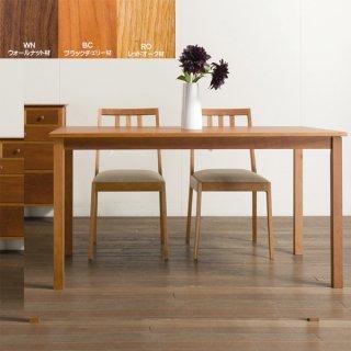 国産テーブル スティーロ ダイニングテーブル レグナテック 国産家具 注文家具【組立て設置無料】