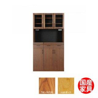 国産キッチンボード キッチン家具 メリッサ 120キッチンキャビネット レグナテック 国産家具 注文家具