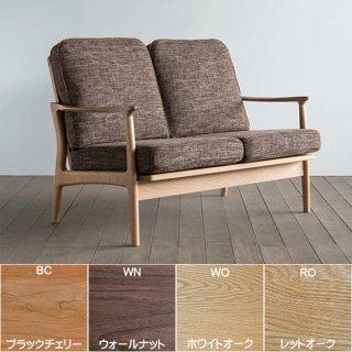 【開梱・設置無料】国産ソファ ユーロ ソファ シキファニチア 無垢材オーダー家具