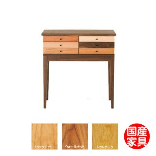 国産テーブル スピッコ 80コンソールテーブル レグナテック 国産家具 注文家具