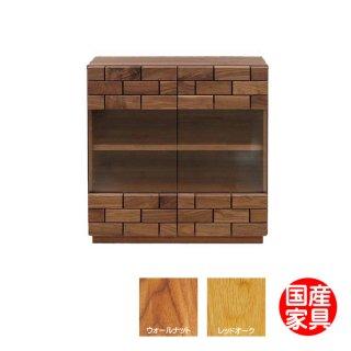 国産キャビネット ブロッコ 80サイドボード レグナテック 国産家具 注文家具
