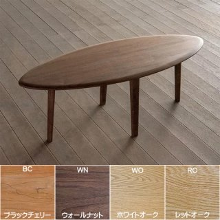 国産テーブル ユーロ リビングテーブル シキファニチア 無垢材オーダー家具