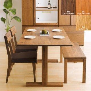国産テーブル リット ダイニングテーブル レグナテック 国産家具 注文家具【組立て設置無料】