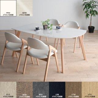 国産テーブル 532ダイニングテーブル UV天板 モリタインテリア オーダー家具【開梱・設置・組立て無料】