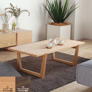 国産テーブル バレーナリビングテーブル モリタインテリア オーダー家具